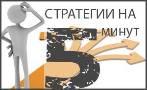Форум бинарных опционов 2-20